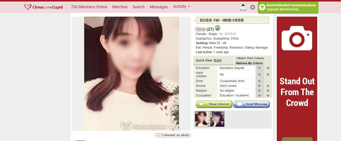 ChinaLoveCupid Female Profile