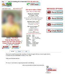 Blossoms Profile Page